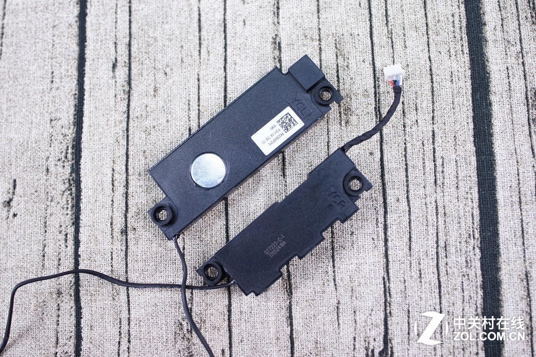 loudspeaker module