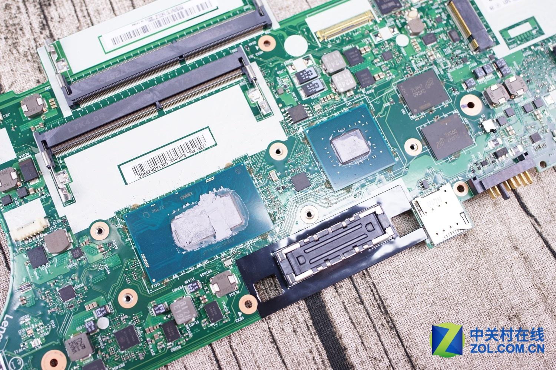 Intel i7-7500U