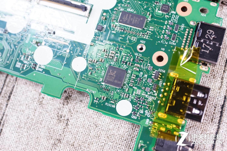 ALC3268 Realtek chip