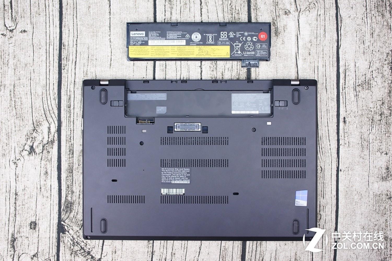 battery design