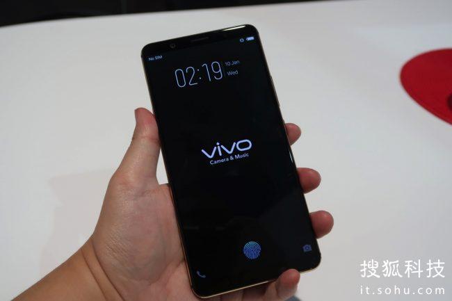 vivo X20 Plus in-display fingerprint scanning