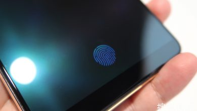 vivo X20 Plus in-display fingerprint scanning