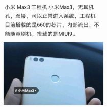 Xiaomi MI Max 3 engineering model appears with Snapdragon 660