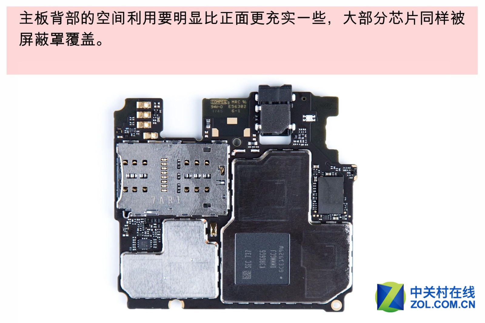 back motherboard