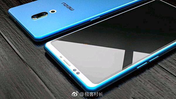 Meizu 15 Plus rendering