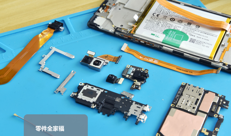 components of the vivo X20 Plus UD