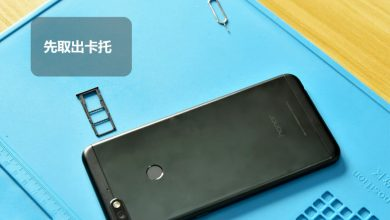 Photo of Huawei Honor 7C Teardown