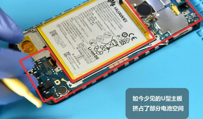U-shaped motherboard