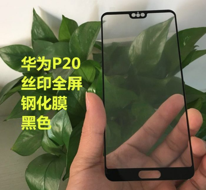 Huawei P20 front glass