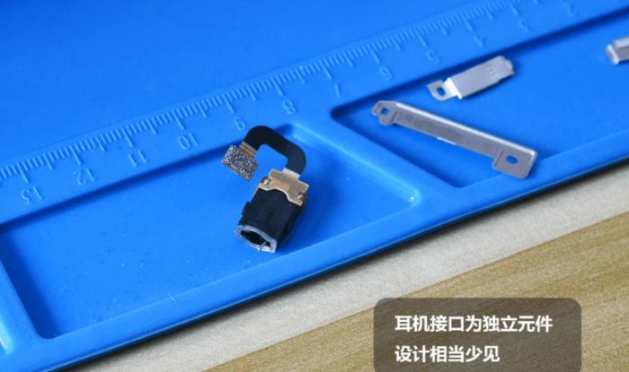 3.5mm earphone port