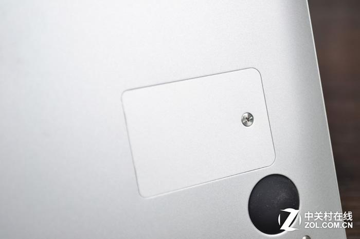 Remove SSD cover