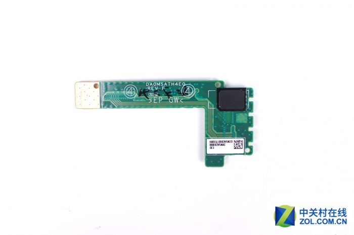 fingerprint scanner module