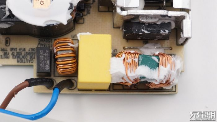 EMI circuit