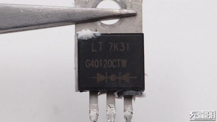 G40120CTW