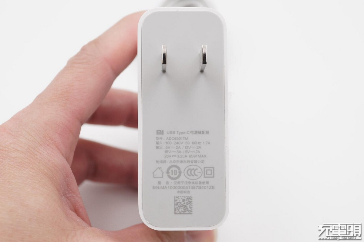 The Power Adapter Supports 5V 9V 12V 15V And 20V Voltage Output Types Its Max Is 65W