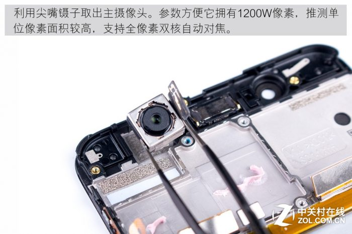 take out the 12MP main camera