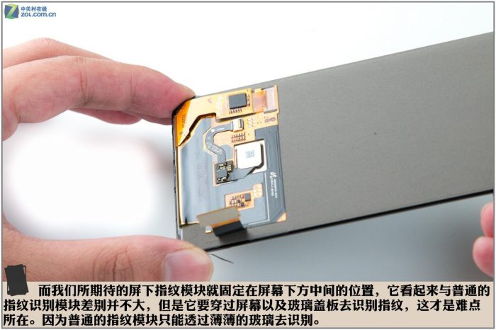 under-display fingerprint reader
