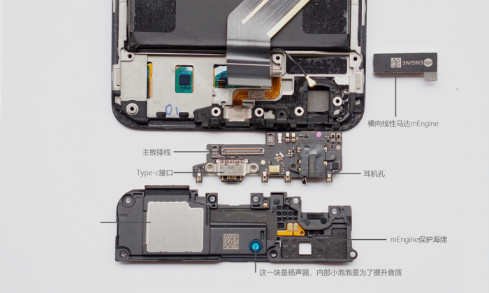 motherboard cable
