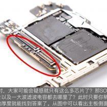 SOC power management chip