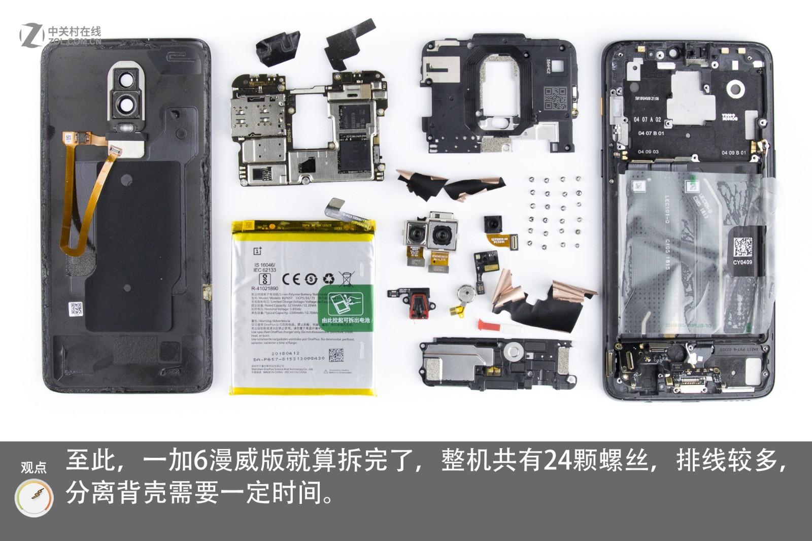 OnePlus 6 Teardown - MyFixGuide com