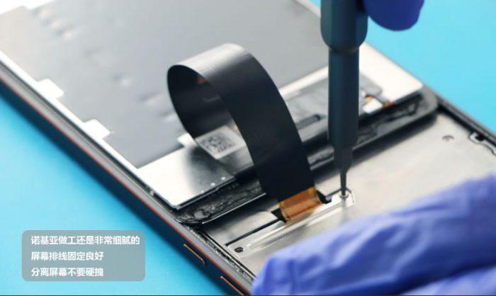 Remove metal plate