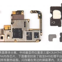 memory chip and Snapdragon 845