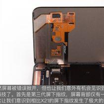 under-screen fingerprint reader