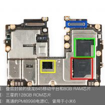 processor, memory chip and power IC