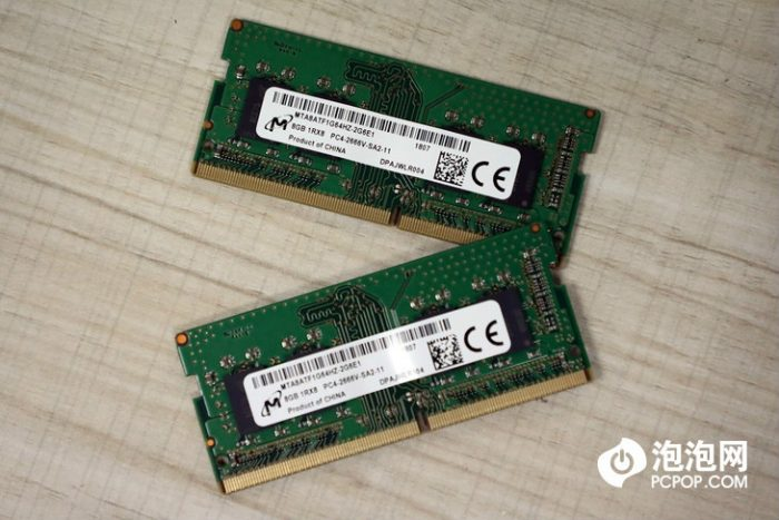 two memory chips