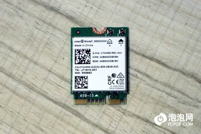 Intel 9560NGW