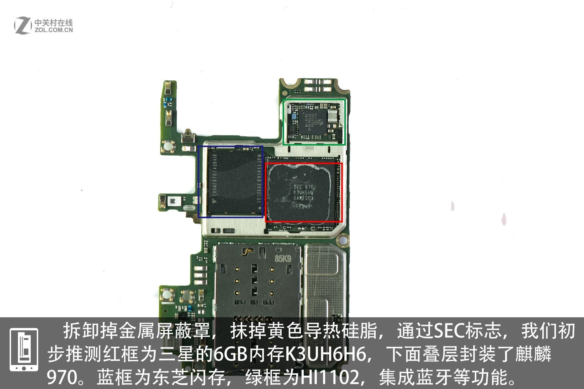 Huawei Nova 3 Teardown - MyFixGuide com