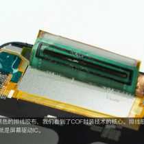 screen driver IC