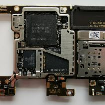back part of the motherboard