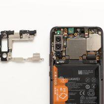 remove the screw