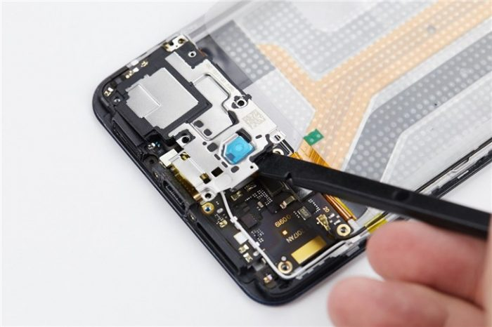 remove the frame of the speaker