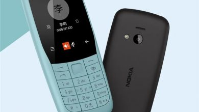 Photo of Nokia 220 4G Launched Officially For $42: With Full 4G Support, Dual Sim, Dual Standby & Dual VoLTE