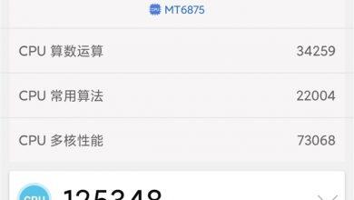 Photo of Redmi 10X With Dimensity 820 5G Got 400000 scores on Antutu