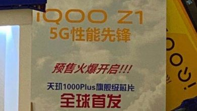 Photo of Vivo iQOO Z1 with Dimensity 1000 Plus start from $352