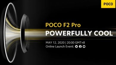 Photo of Poco F2 Pro will be announced on May 12