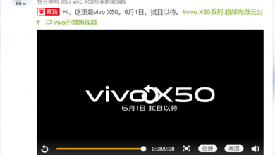 Photo of Vivo X50 Officially Announced With Ultra-Sensitive Micro-Cloud Platform: Debut On June 1