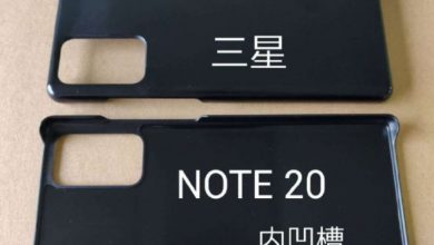 Photo of Samsung Galaxy Note20 Case Leaked: Matrix Camera Hole And Flat Screen