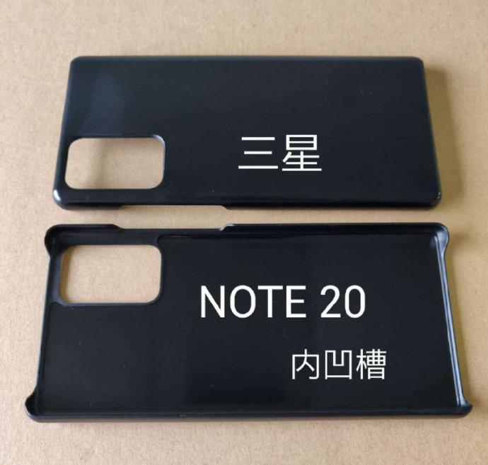 Galaxy Note20 Case Black