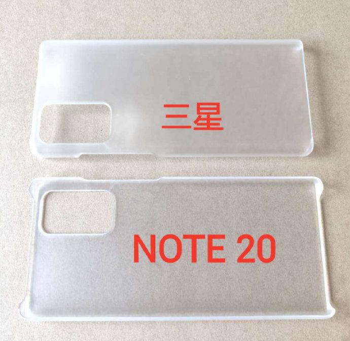 Galaxy Note20 Case White
