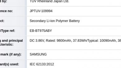 Photo of Galaxy Tab S7+ Will Feature A 10090 mAh Battery