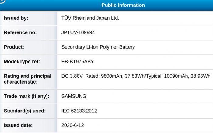 Galaxy Tab S7+ Certification