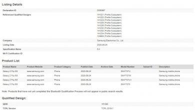 Photo of Samsung Galaxy Z Flip 5G Got Bluetooth Certification