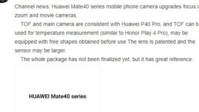 Photo of Huawei Mate40 Series To Feature A Telephoto Lens And The Same Huawei's P40 Pro Main Camera, And ToF Camera, Use For Temperature Measurement