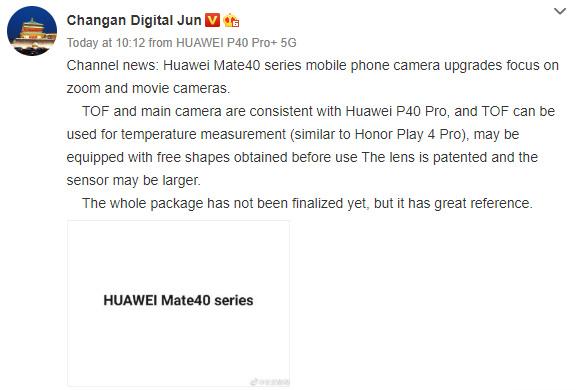 Huawei Mate40's Camera