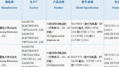 Photo of Samsung Galaxy Note 20 And Galaxy Z Flip 5G Battery Got 3C Certifications