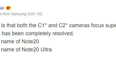 Samsung Galaxy Note20 and Note20 Ultra cameras